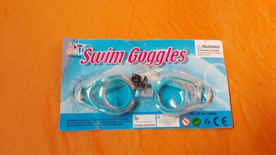 عینک شنا 2000 فروش