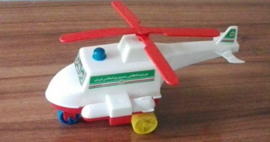 هلیکوپتر مبارز 2000 فروش
