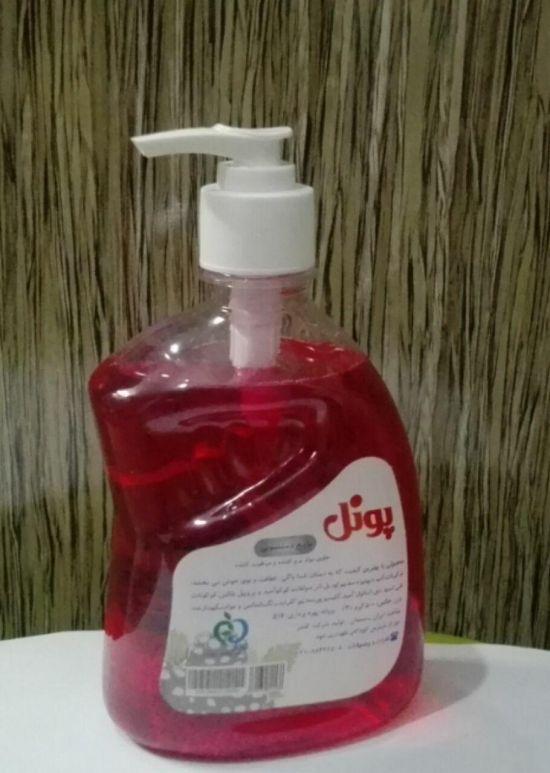 مایع دستشویی 2000 فروش