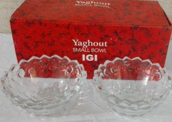 کاسه کوچک یاقوت 5000 فروش