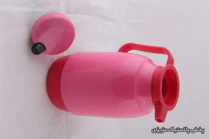 فلاکس چایی حراجی ظروف 5000 فروش پلاستیک عزیزی