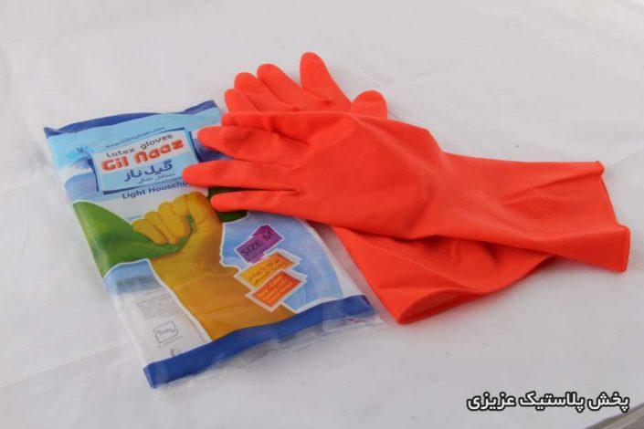دستکش حراجی 2000 فروش